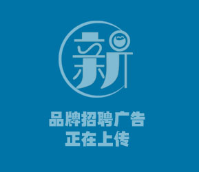 诺莱顿矿山机械设备制造(唐山)有限公司在滦州人才网(滦州人才网)的宣传图片