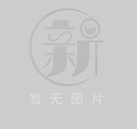 迁安首家省级技术产业研究院成立