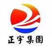 唐山沃林金属制品有限公司的企业标志