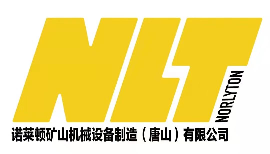 诺莱顿矿山机械设备制造(唐山)有限公司在滦州人才网(滦州人才网)的标志